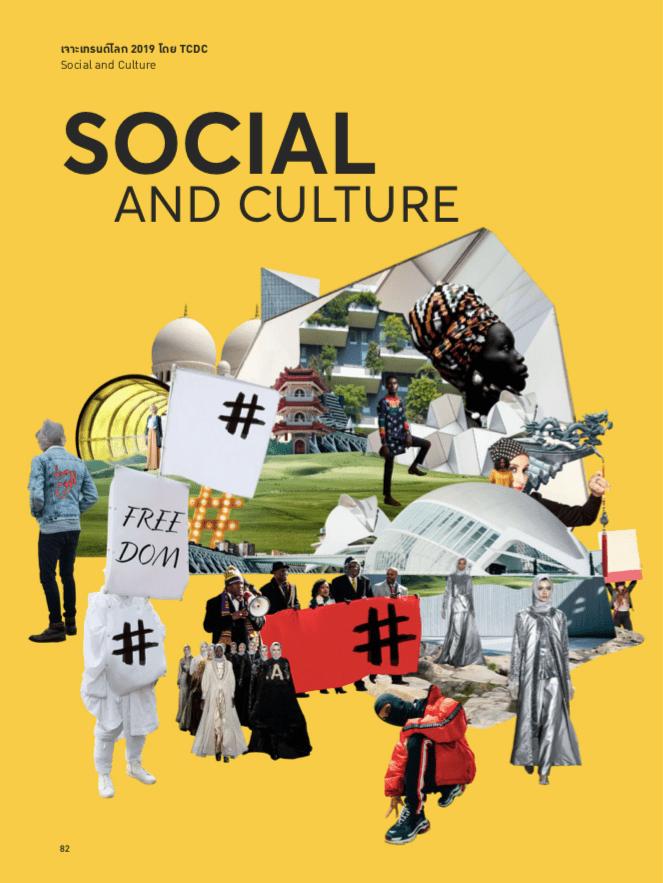 สรุปเทรนด์ 2019 ในด้าน Social and Culture