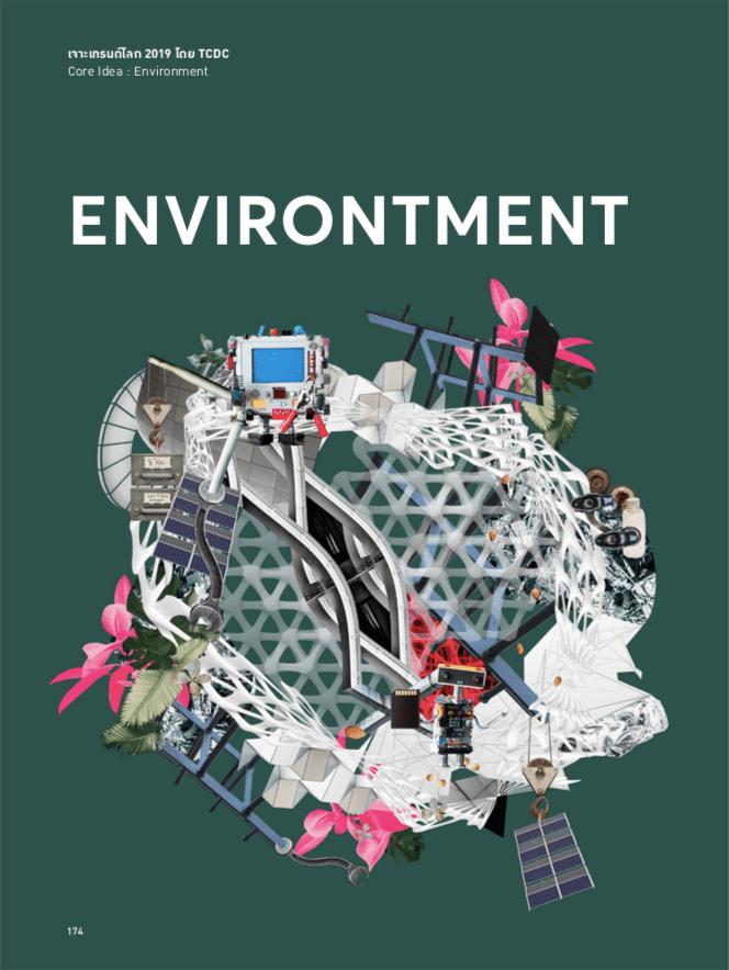 สรุป Environment Trend 2019