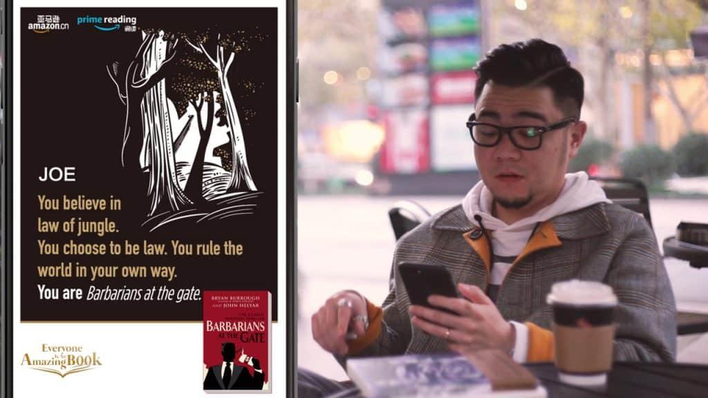 Personalized Marketing Amazon Book China