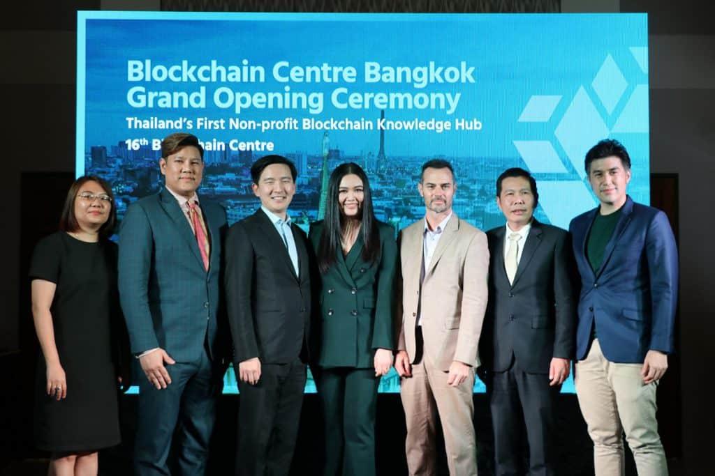 Blockchain Centre Bangkok