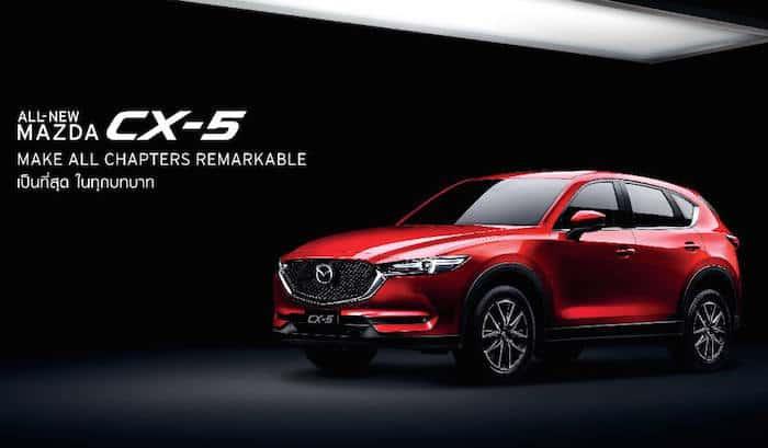 ทำโฆษณาดีแทบตายสุดท้ายไร้ค่า บทเรียน Online Crisis จาก Mazda