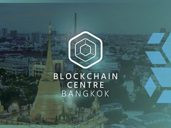 [PR] Blockchain Centre Bangkok ศูนย์การเรียนด้านเทคโนโลยี อันดับที่ 16 ของโลก