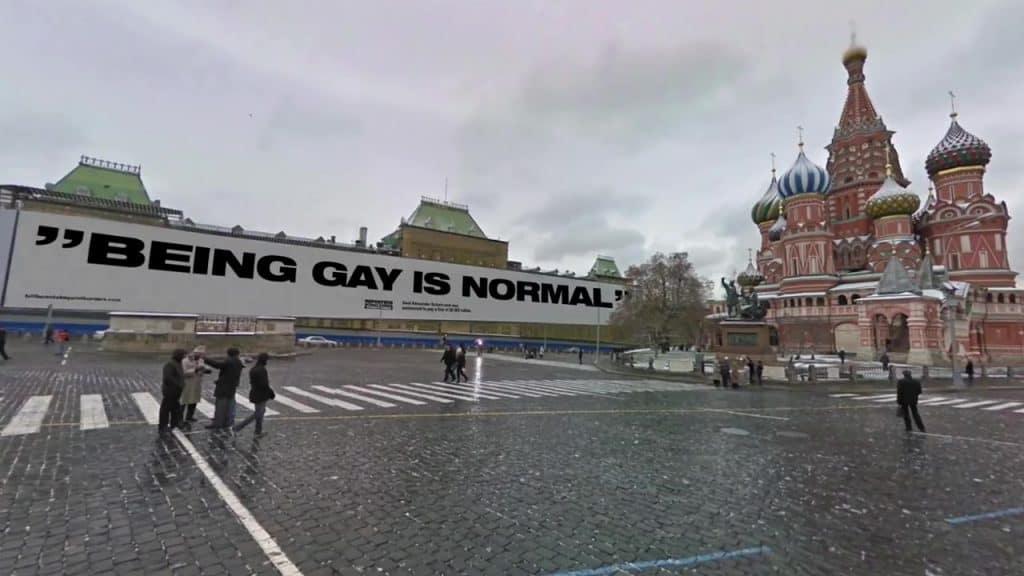Hijack Advertising Billboards Beyond Borders