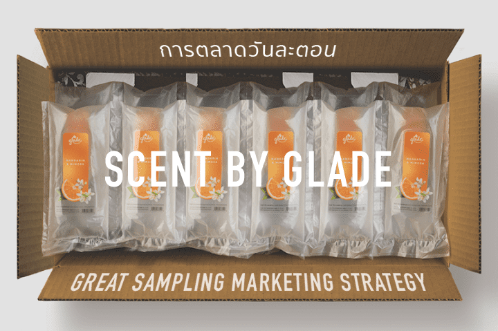 Sampling Strategy Scent by Glade