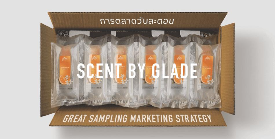 Sampling Strategy เปลี่ยนพลาสติกกันกระแทก ให้กลายเป็นกลิ่นหอมกันกระแทก กับแคมเปญ Scent by Glade