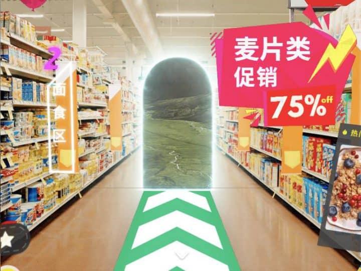 เทคโนโลยีที่จะทำให้คนออกมา Shopping Offline กันมากขึ้น