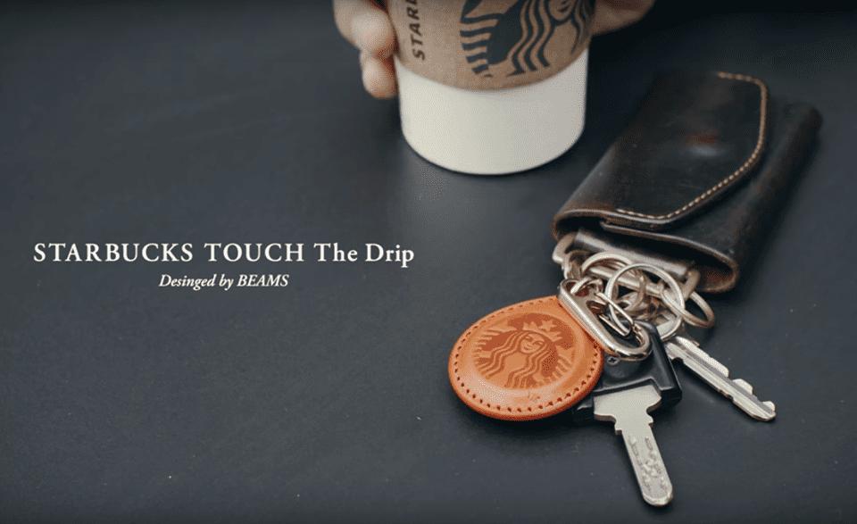 ขอเล่าถึง Starbucks Japan ที่ Japan ให้ฟังหน่อยแล้วกันครับ