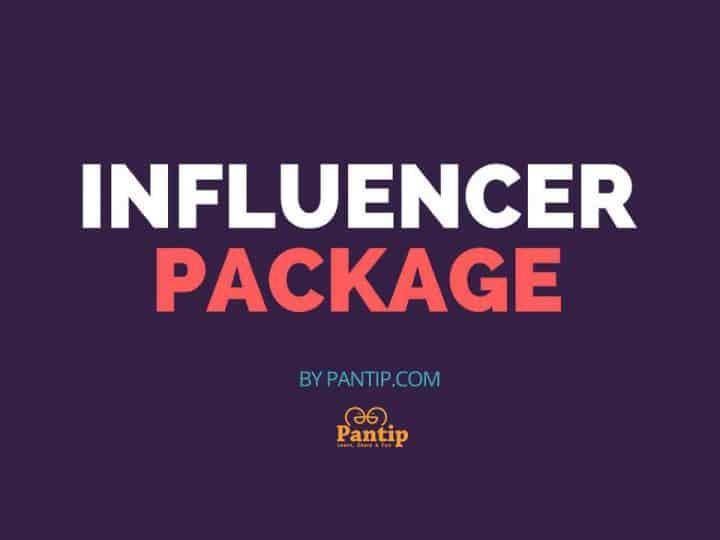 เมื่อ Pantip เข้ามาลุยตลาด Influencer ด้วยเต็มตัว