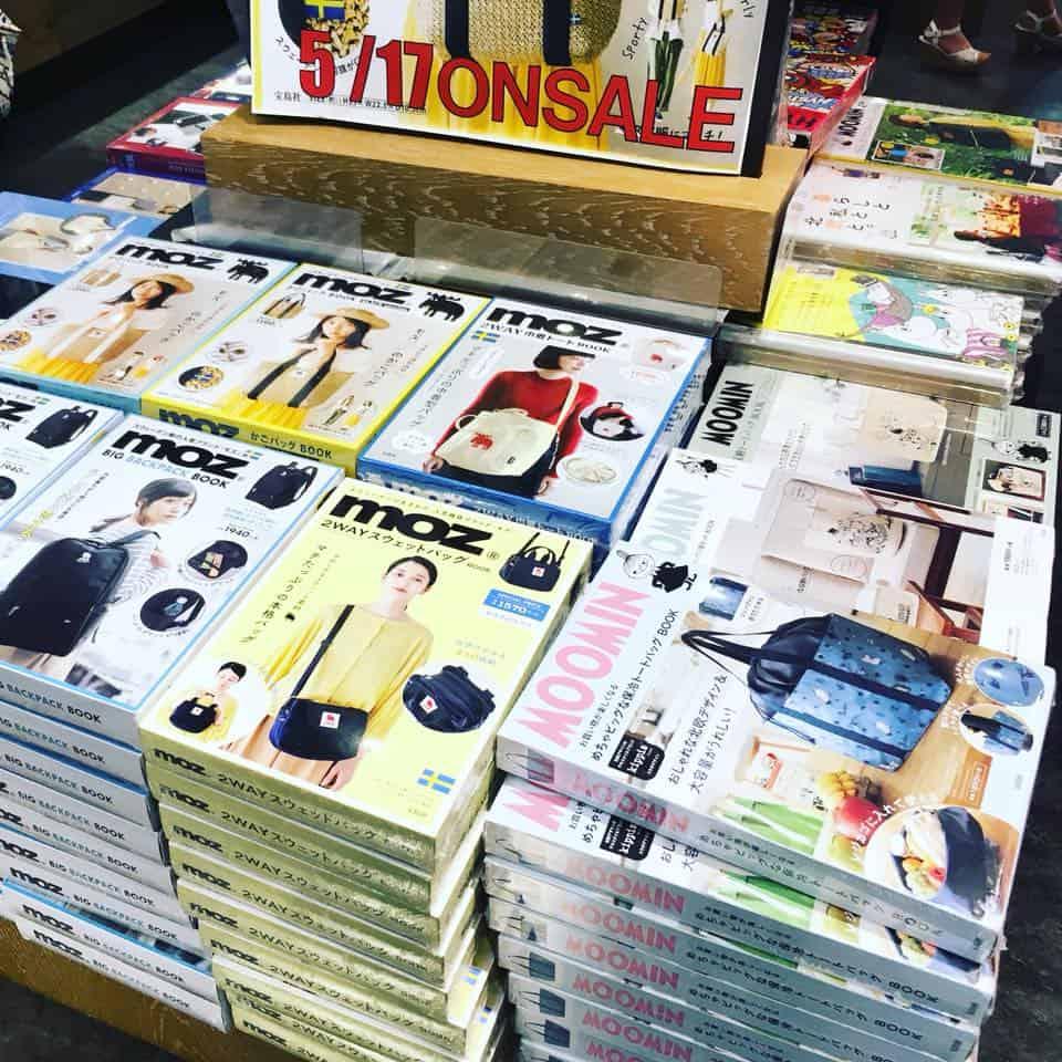 การตลาดวันละตอน กับ นวัตกรรมสิ่งพิมพ์ 4.0 จากญี่ปุ่น