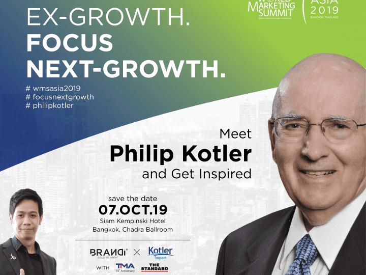 World Marketing Summit Asia 2019 meet Philip Kotler