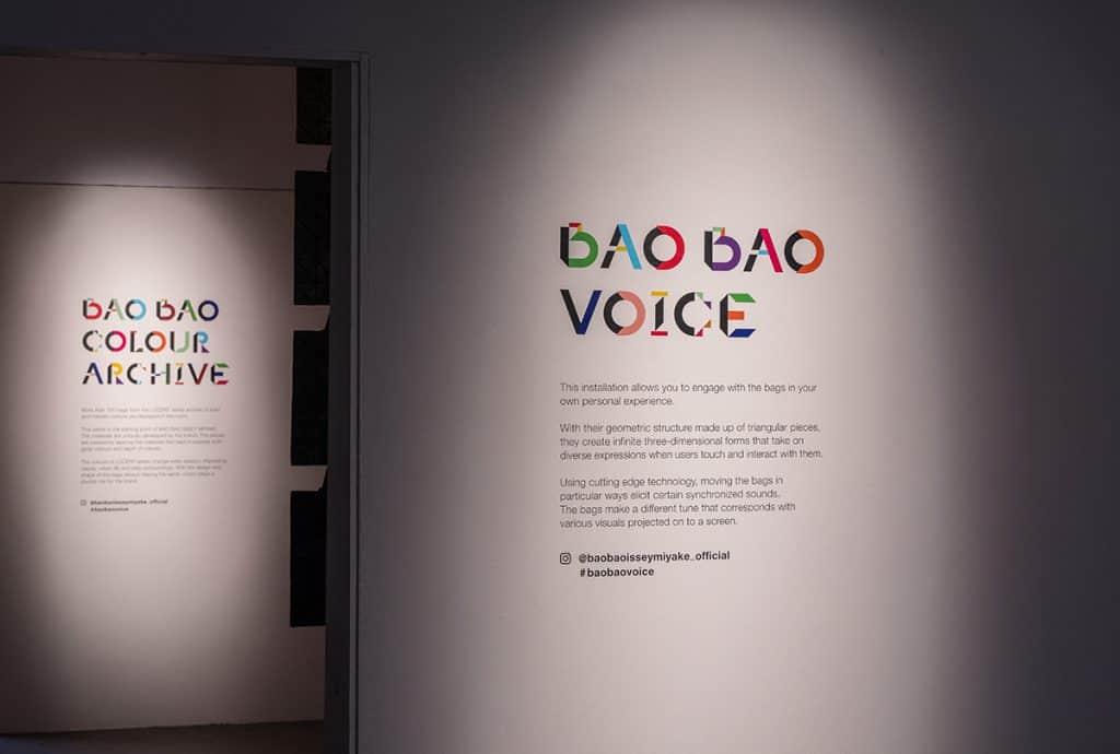 Sonic Branding Bao Bao Voice