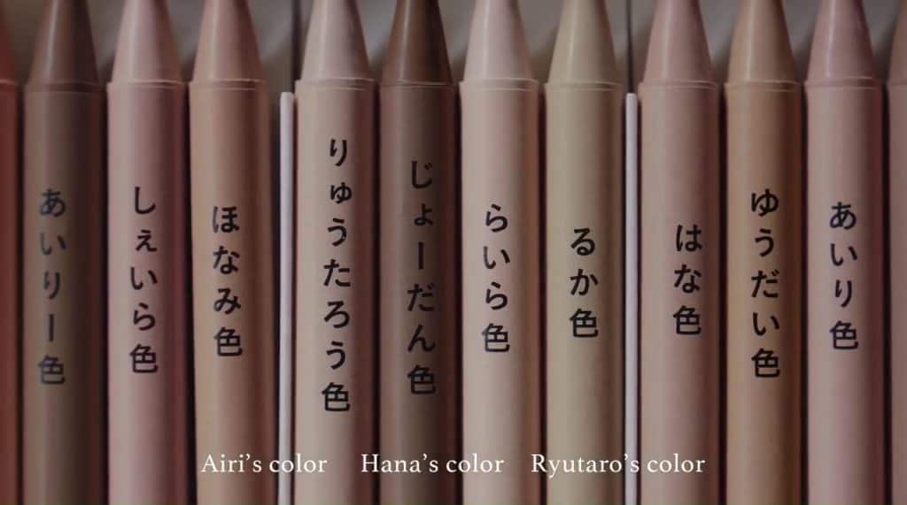 My Crayon Project - Shiseido