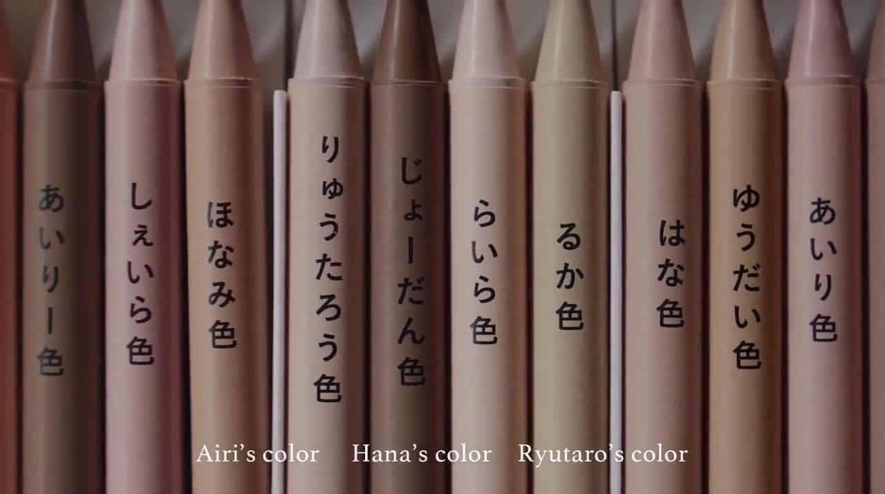 My Crayon Project ให้หนึ่งสีเทียน เป็นตัวแทนความต่างของล้านสีผิว – Shiseido