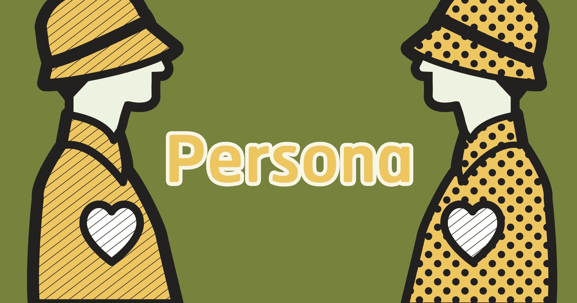 Persona ถ้าเข้าใจ ก็เข้า(ไปอยู่ใน)ใจลูกค้า