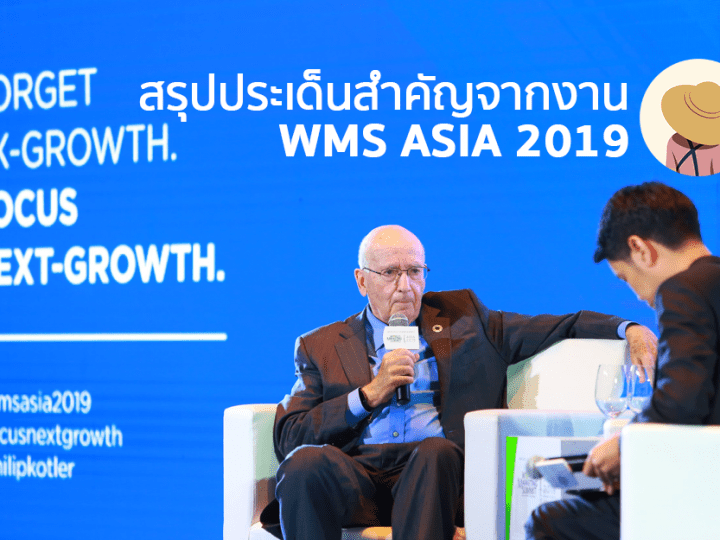 A BETTERMENT MARKETING Philip Kotler WMS 2019 Forget Ex-Growth Focus Next-Growth by BRANDi