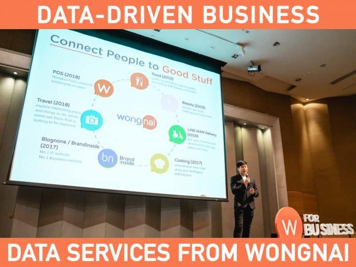 Wongnai Data Services พร้อมเปิดดาต้าไลฟ์สไตล์ ให้ธุรกิจที่สนใจไปต่อยอด