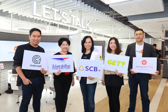 SCB Business SME Coffee Talk Series Episode 3 China