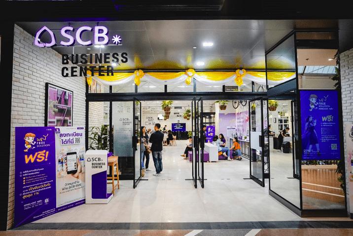 SCB Business Center พร้อมดันทุก SME ไทยบุกตลาดจีนแผ่นดินใหญ่ ขุมทรัพย์แห่งใหม่ไปด้วยกัน