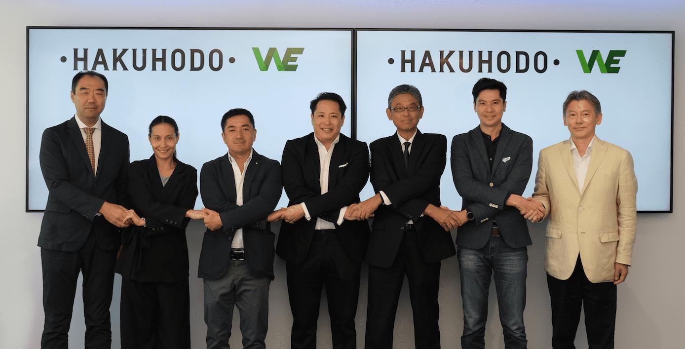 Hakuhodo x Winter Egency ต่อยอดวงการโฆษณาดิจิทัลสู่ Data-Driven Marketing