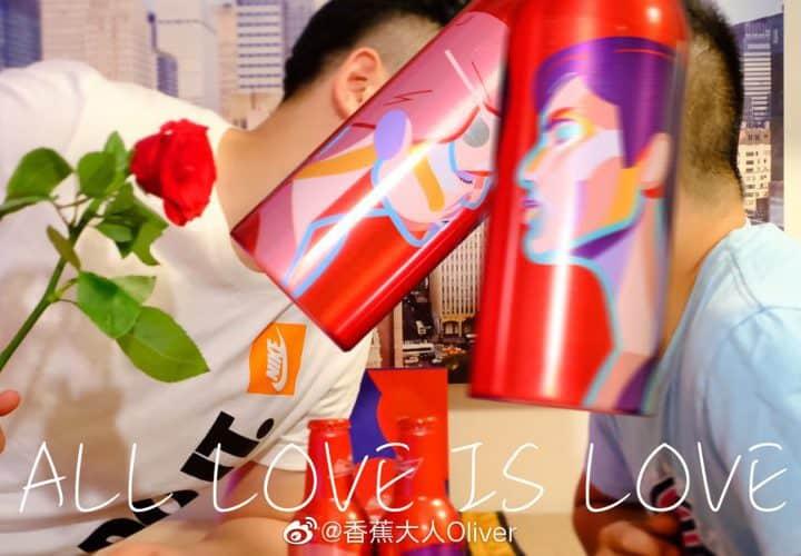 Budweiser All Love is Love QIXI Campaign