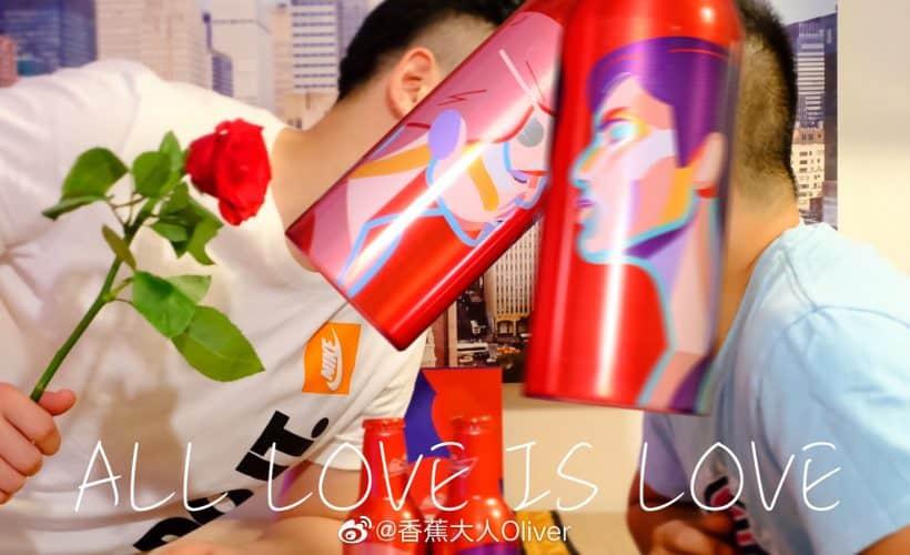 Budweiser – All Love is Love แคมเปญฉลองวันแห่งความรักให้กับความรักที่หลากหลาย