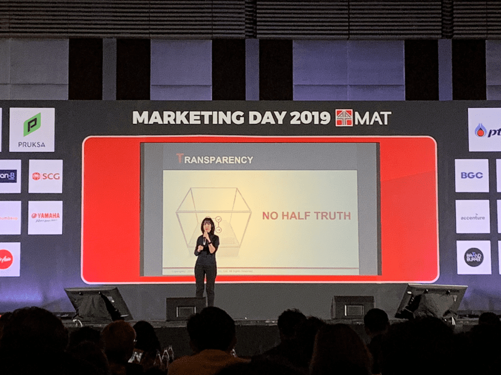 Marketing Day 2019 Are you ready for 2020 Marketing Trend 2020 ไทย