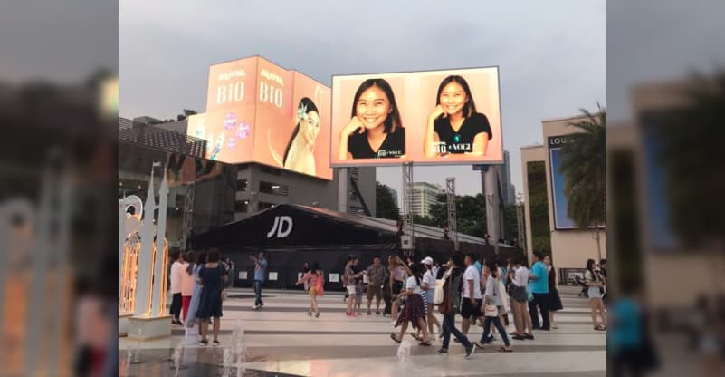 Activation ดีๆส่งท้ายปีจาก AQUAFINA BIO X VOGUE THAILAND แค่มั่นใจก็ขึ้นบิลบอร์ดได้