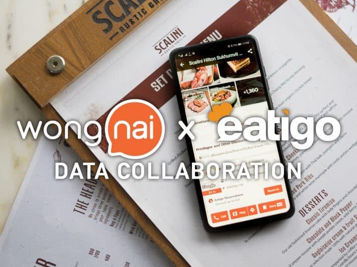 Wongnai x Eatigo ต่อยอดธุรกิจจาก Data เสริชหาร้านแล้วจองโต๊ะจบในแอพเดียว