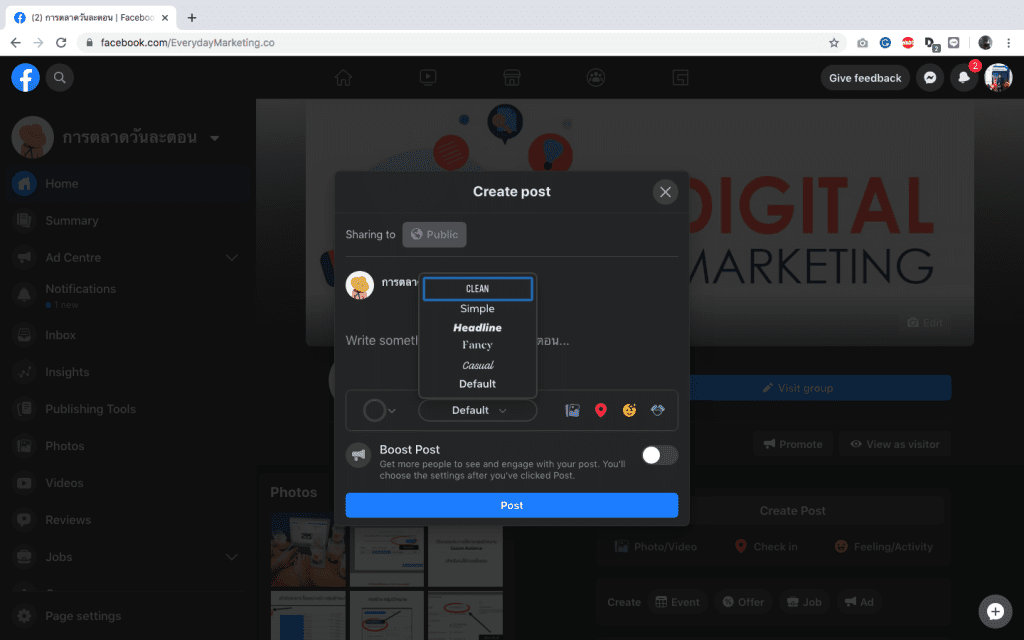 new facebook design dark mode