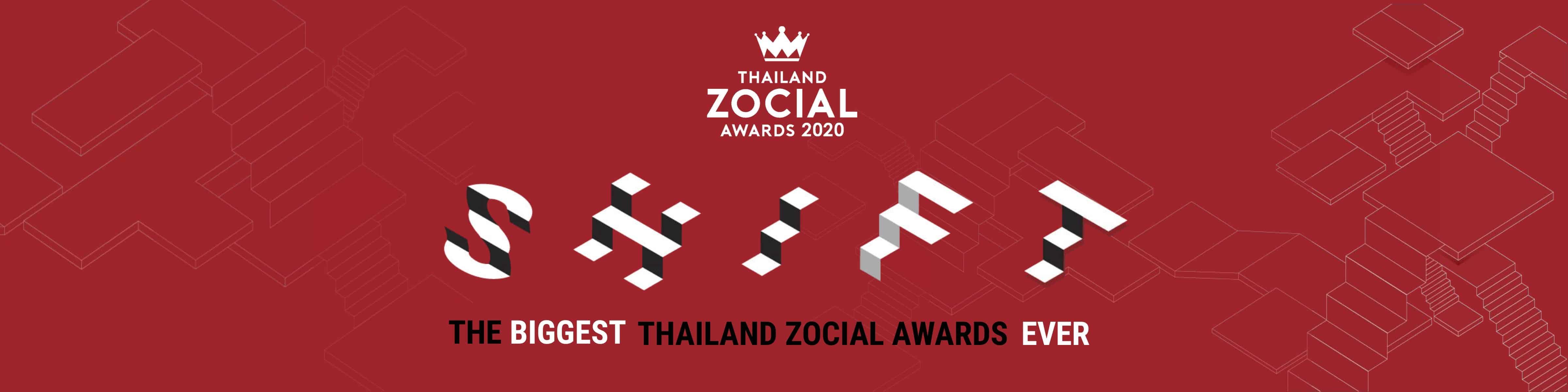 Wisesight จัดใหญ่ Thailand Zocial Awards 2020 ใช้ Social Data เพื่อยกระดับวงการโซเชียล
