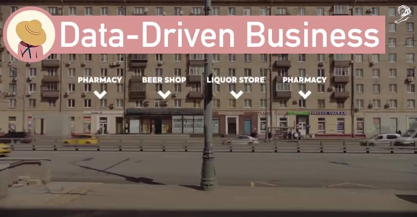 Data-Driven Loan ปรึกษา Data ก่อนกู้ ก็ลดโอกาสเจ๊ง