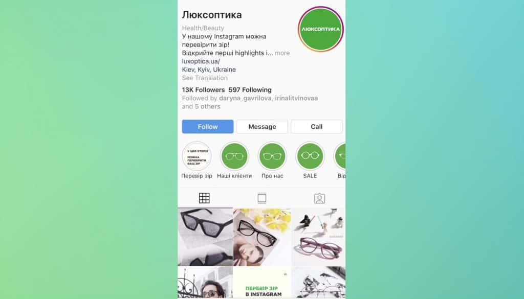 Instagram Marketing Instoptica Luxoptica