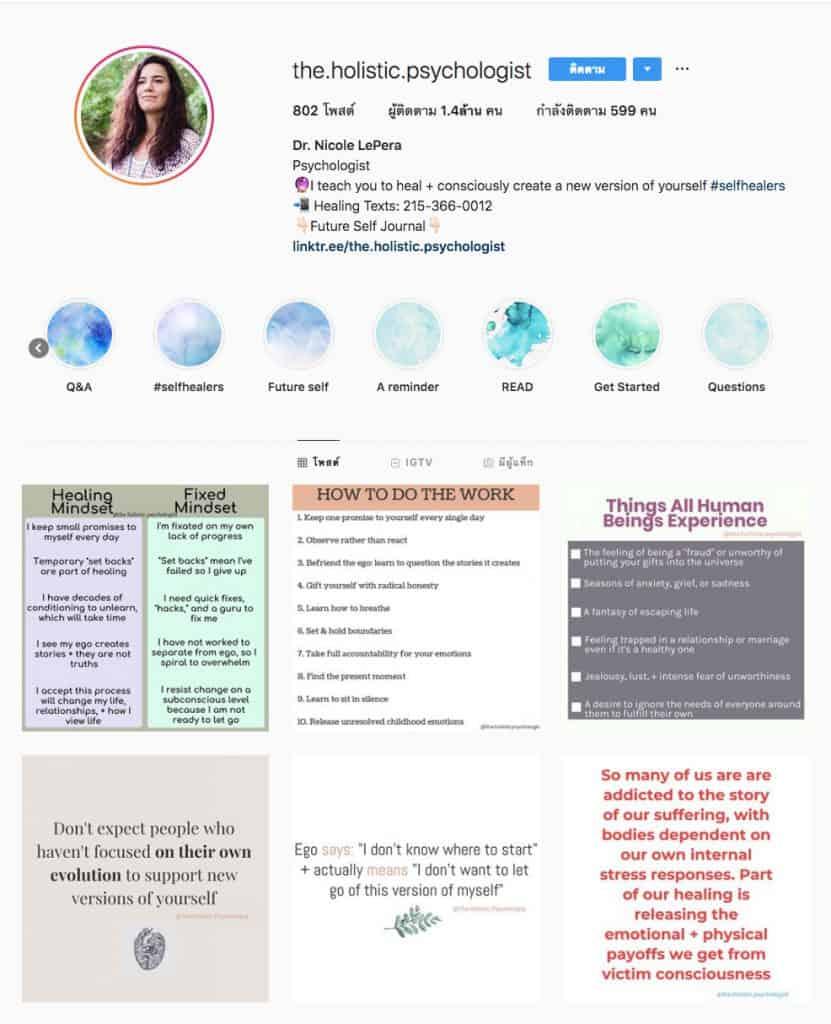 Psychologist Influencer Social Media Trend 2020 Think Forward 2020 We Are Social