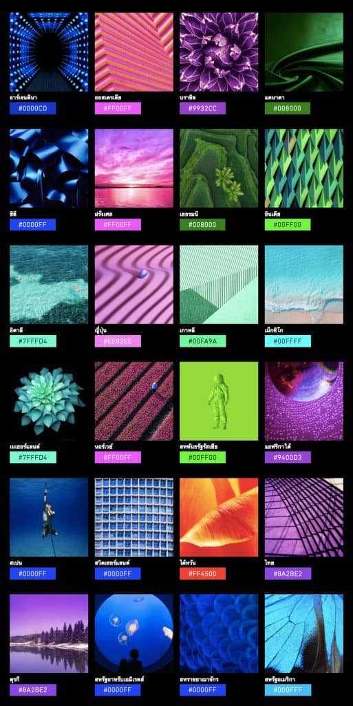 color trend 2020 big data shutter stock local color trend