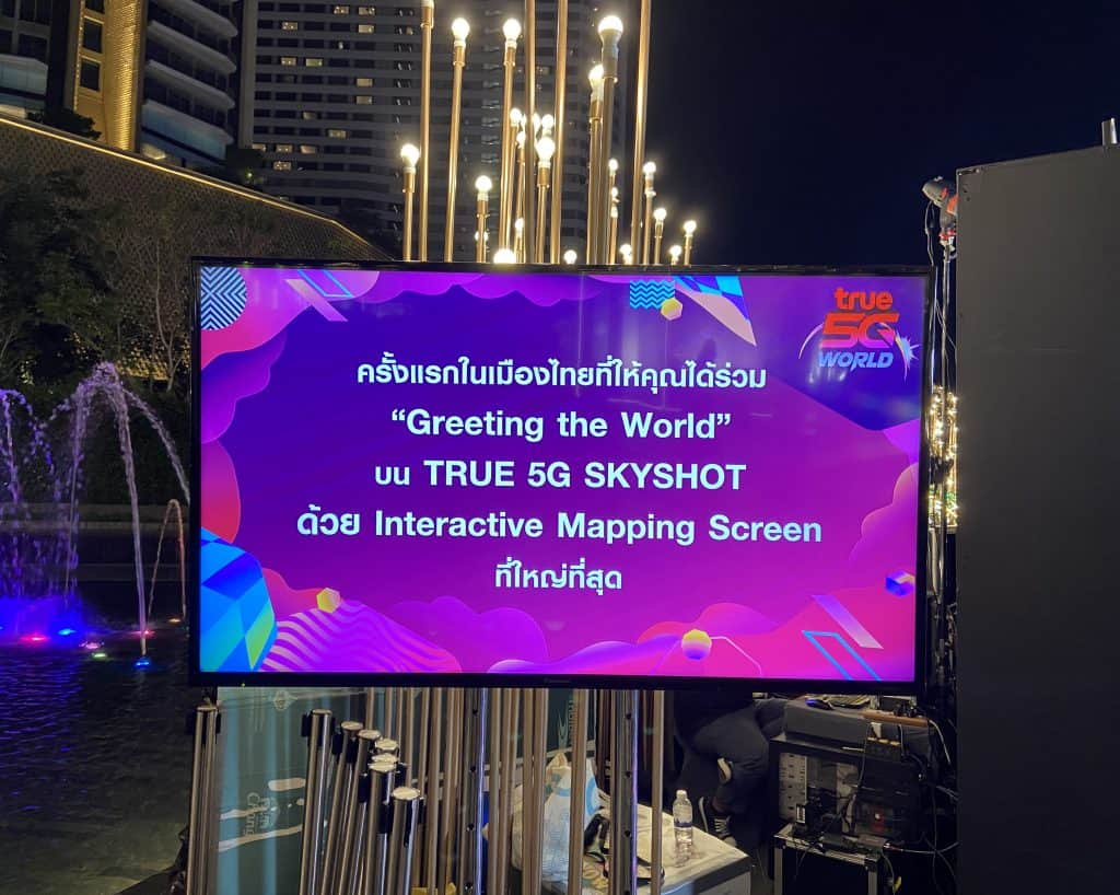 True 5G Iconsiam Mapping Memorable Marketing