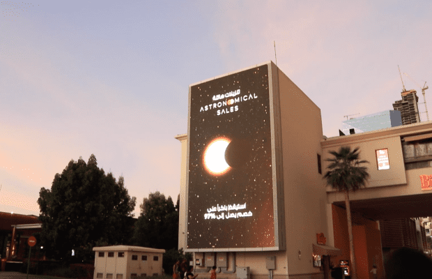 Hijack Strategy ลดราคาให้โลกจำ Mastercard Astronomical Sales