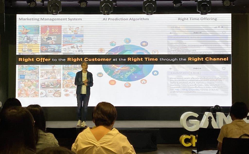 สรุป 3 กลุยทธ์หลักของ Krungsri Consumer 2020 จากงาน Game Changer เริ่มจากการใช้ Data ที่เข้มขัน เพื่อไปให้ถึง Hyper-Personalization และ AI Manow ดูแลลูกค้า