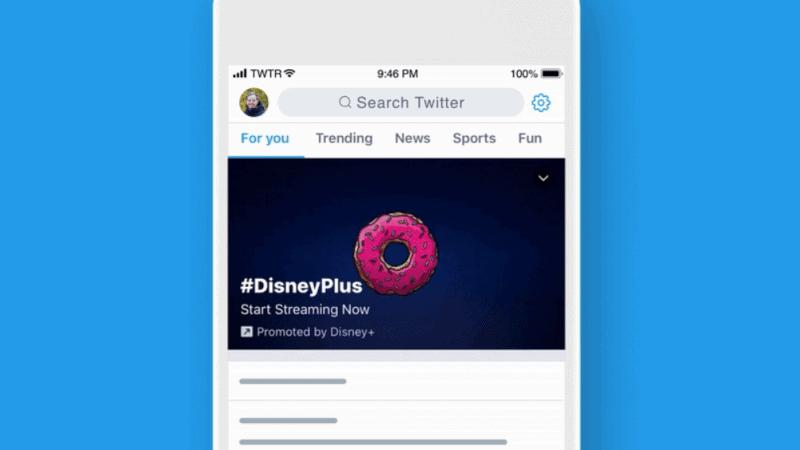 Promoted Trend Spotlight ฟีเจอร์ใหม่ Twitter ทำให้คนจำแบรนด์ดีขึ้น 113%