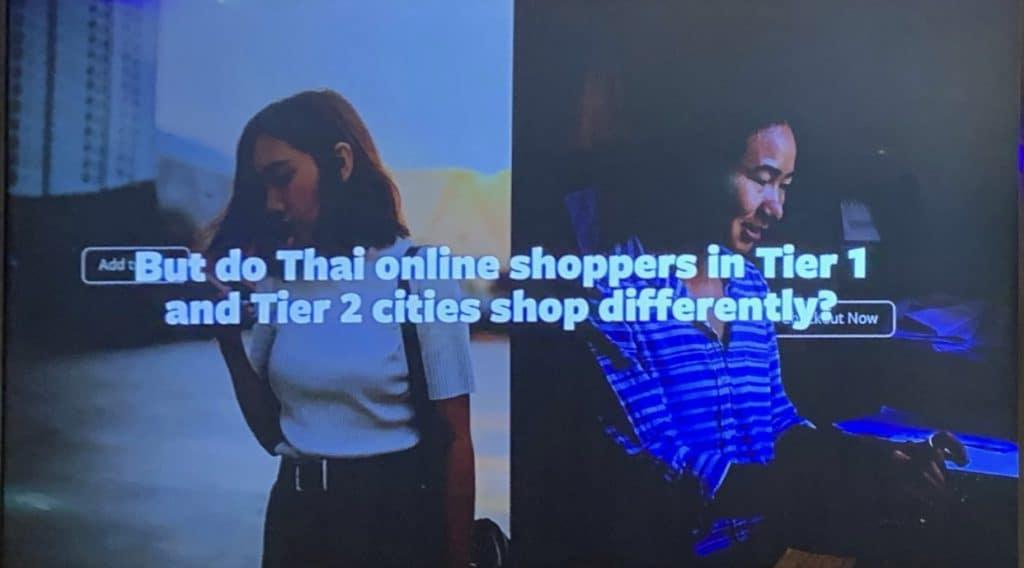 คนไทยในเมือง และคนไทยในต่างจังหวัดมีพฤติกรรมซื้อของออนไลน์ต่างกันอย่าไงไร ในยุค Discovery Generation