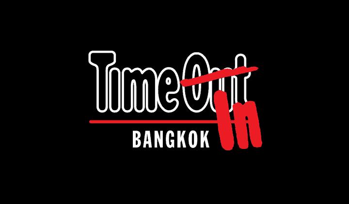 Time Out บริษัทสื่อระดับโลกเปลี่ยนชื่อเป็น Time In รับกระแส Social Distancing