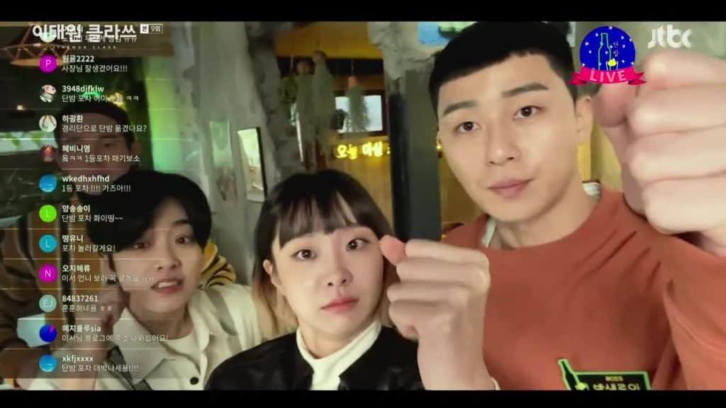 โชอีซอ Live สดสร้างชื่อเสียงให้ร้าน ทันบัม สาขาใหม่คยองรี ใน Itaewon Class