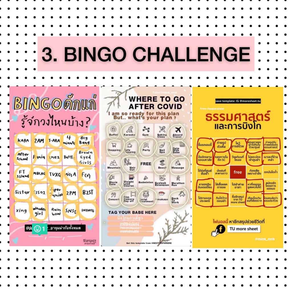 Bingo Instagram Story Challenge
