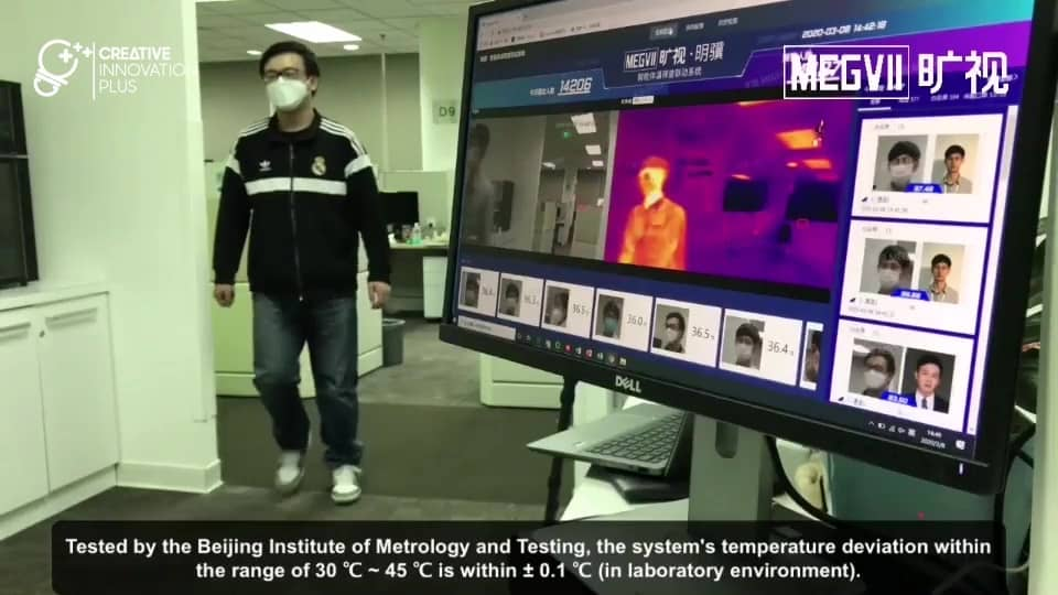 Intelligent Body Temperature Detection with AI จาก Megvii สแกนวัดอุณหภูมิได้แม่นยำรวดเร็วถึง 15 คนพร้อมกันใน 1 วินาที