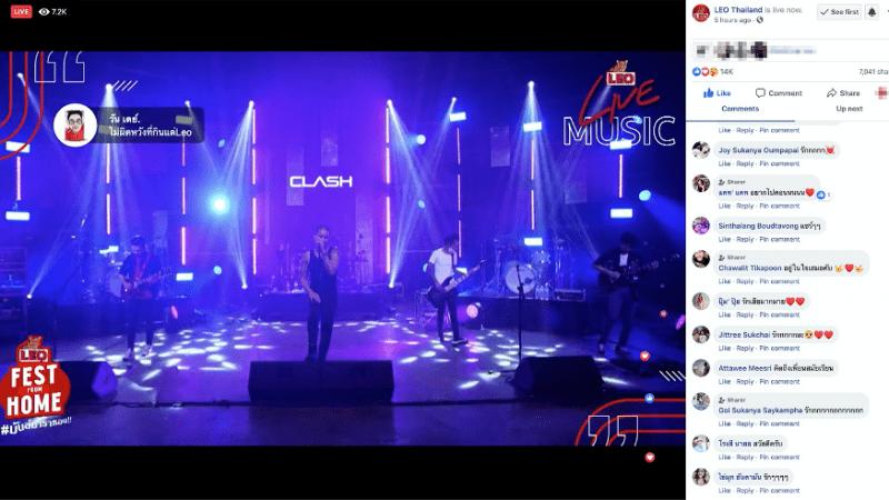 LEO Fest From Home กับการ Live ที่ยาวนานที่สุดในไทยทันทีที่ Live จบ! แล้วพวกเขาก็ลบเลย!