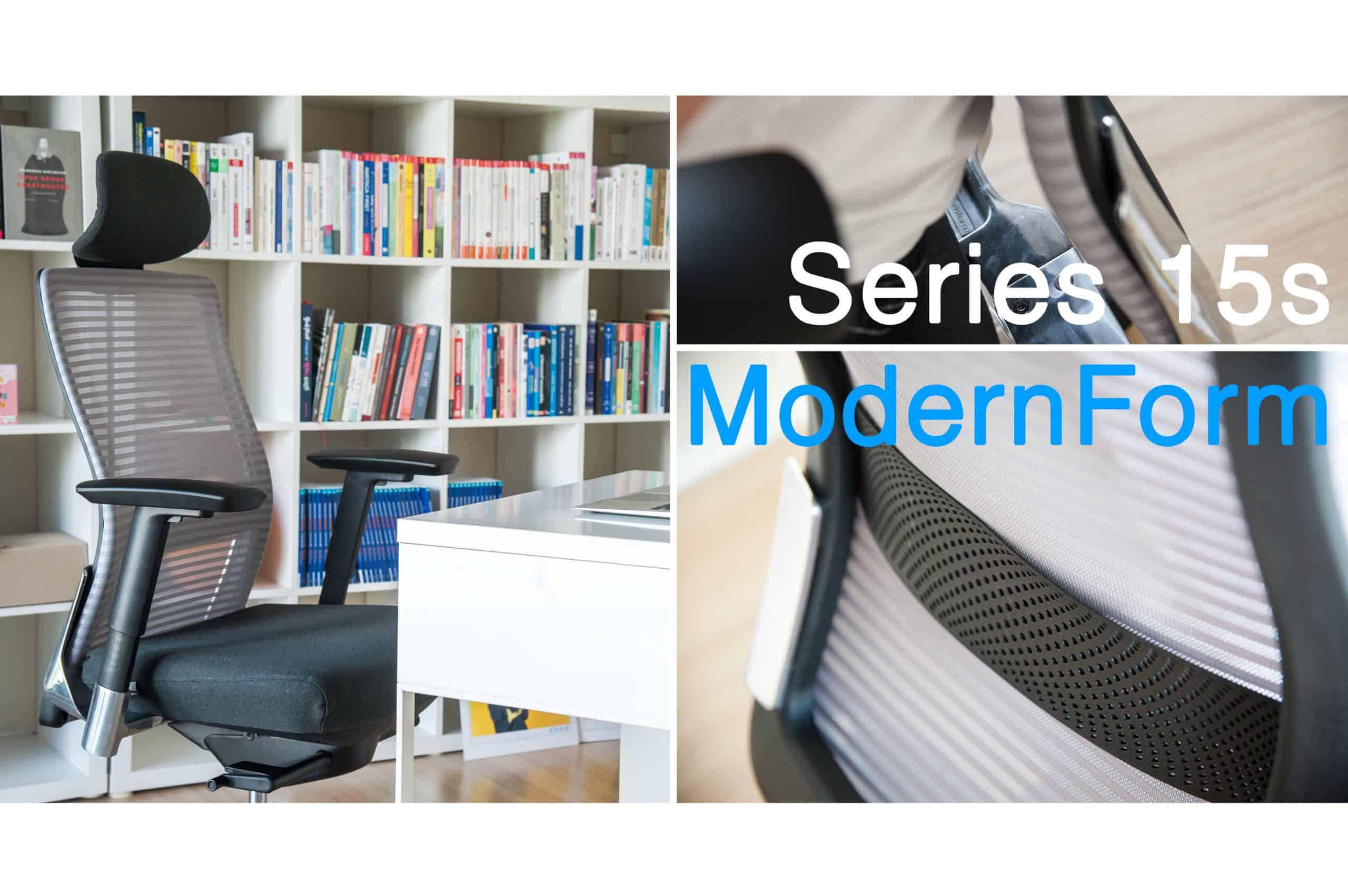 Series 15s เก้าอี้ทำงานไม่ปวดหลังในราคาย่อมเยาว์จาก ModernForm