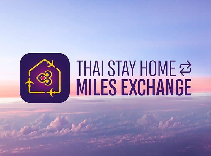 แคมเปญการตลาด COVID-19 การบินไทย อยู่บ้านแลกไมล์ Stay Home Miles Exchange