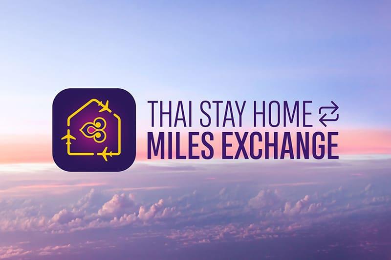อยู่บ้านแลกไมล์ แคมเปญการตลาดดีๆ จากการบินไทยในช่วง COVID-19