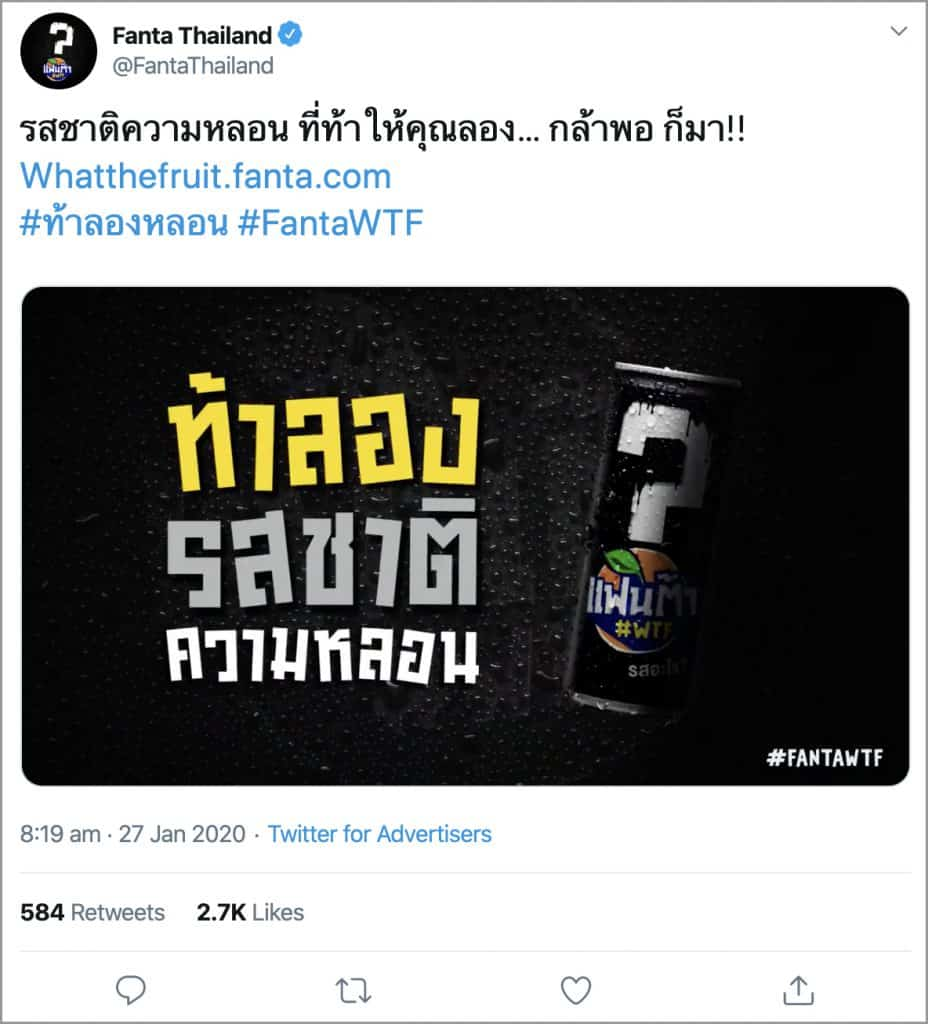 "#StayAtHome กักตัวอยู่บ้านดันชาว Twitter พูดคุยเรื่องอาหารบนทวิตเตอร์เพิ่มขึ้น 56% จัดเต็มทุกเรื่องอาหาร ""ทำเองกินเอง-รีวิวร้านดัง-แบ่งปันสูตรเด็ด"""