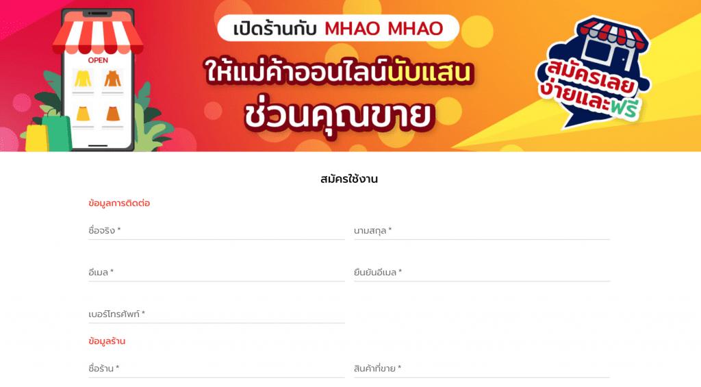 Mhao-Mhao