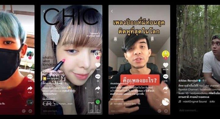 Update TikTok Trends ประเทศไทย สิงหาคม 2020